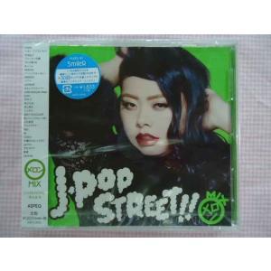限定★渡辺直美ジャケ★J-POP STREETメロンMIX★全30曲★CD新品★併1610