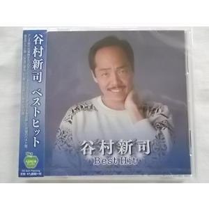 239 谷村新司 ベストヒット いい日旅立ち 狂った果実 チャンピオン 秋止符 サライ 男と女に戻る...
