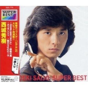 西城秀樹 ベストアルバム 16曲収録歌詞カード付 CD新品 YOUNG MAN 傷だらけのローラ ギ...