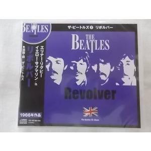 107 ザビートルズ 1966年発表の第7作アルバム ロック史上重要な一枚 リボルバー CD 全14...