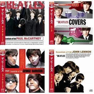 THE Beatles ビートルズ紙ジャケット 新品CD8枚セット全96曲 CD毎のテーマで厳選収録/衝撃価格で発売 littletough