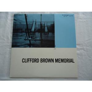 ★中古レコード/輸入盤★クリフォードブラウン/メモリアル★CLIFFORD BROWN/MEMORIAL★併1609