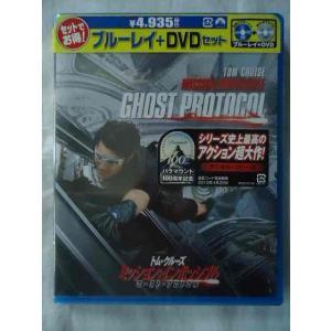 132749 日本語吹替付 ミッションインポッシブル ゴーストプロトコル ブルーレイ+DVDセット ...