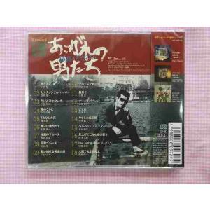 【本命あこがれの男たち~孤高のダンディズム~:正規国内版CD:新品】☆銀幕の、テレビの、あこがれのス...