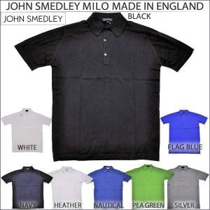 ジョンスメドレー セール メンズファッション JOHN SMEDLEY MILO コットンニット ポ...