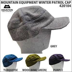 MOUNTAIN EQUIPMENT(マウンテンイクイップメント)WINTER PATROL CAP 420104(ウィンター パトロールキャップ ウール)