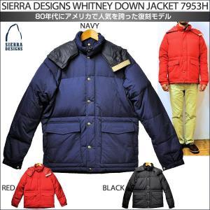 sierra designs ダウンジャケット シエラデザイン WHITNEY DOWN JACKE...