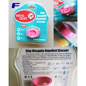 虫除けバンド専門店 虫除けバンドハード 化学薬品不使用 安心安全 蚊対策に NEWタイプ|littlybaby