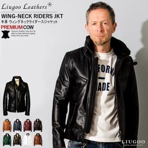 Liugoo Leathers 本革 襟ボアハイネックシングルライダースジャケット メンズ リューグーレザーズ WNG01A  レザージャケット バイカージャケット|liugoo