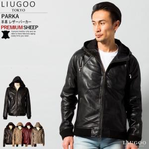 LIUGOO 本革 レザーハイネックパーカー メンズ リューグー PRK01A  レザージャケット ライダースジャケット AP|liugoo
