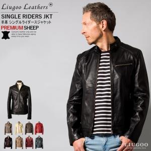 Liugoo Leathers 本革 シングルライダースジャケット メンズ リューグーレザーズ SRS07  レザージャケット バイカージャケット|liugoo