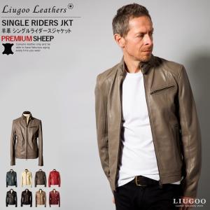 Liugoo Leathers 本革 シングルライダースジャケット メンズ リューグーレザーズ SRS07  レザージャケット バイカージャケット AP|liugoo