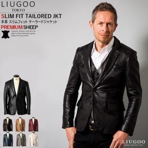 レザージャケット 革ジャン 革ジャケット 最高級プレミアムラム羊革 全5色 新品メンズ 本革テーラードジャケット ジャケット 皮ジャン