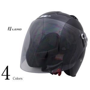ジェットヘルメット(RAZZO3) メンズ リード工業 RAZZO3  ジェットヘルメット スモールジェット SG規格 公道OK ハーフヘルメット 半キャップ|liugoo