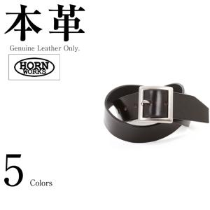 ギャリソンベルト メンズ 本革 Horn Works 14130  ベルト バックル 革ベルト レザーグッズ(本革バッグ 本革製鞄 カバン 財布 名刺入れ 携帯ケース 手帳カバー|liugoo