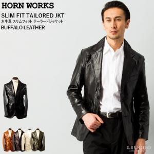 Horn Works 本革 スリムフィットレザーテーラードジャケット メンズ ホーンワークス 3643  レザージャケット 革ジャン 本革ジャケット 本革ブレザー 皮ジャン|liugoo