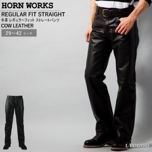 Horn Works 本革 レギュラーフィットレザーパンツ メンズ ホーンワークス 3875  レザーパンツ 本革パンツ 本皮パンツ ライダースパンツ ライディングパンツ 黒|liugoo