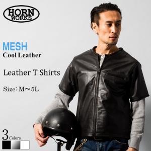 本革メッシュレザーTシャツ 高級牛革 全3色 新品メンズ アウター|liugoo