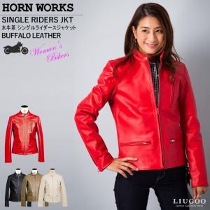 Horn Works 本革 シングルライダースジャケット レディース ホーンワークス 4262  レザージャケット バイカージャケット|liugoo