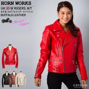 Horn Works 本革 UKダブルライダースジャケット レディース ホーンワークス 4267  レザージャケット ライトニング|liugoo