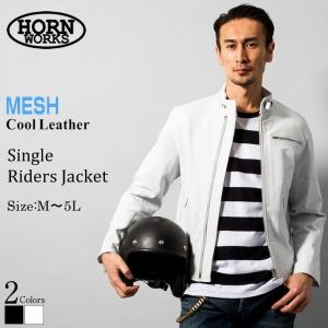 Horn Works 本革 メッシュレザー シングルライダースジャケット メンズ ホーンワークス 3564  シングルライダース ライダースジャケット レザージャケット 黒|liugoo