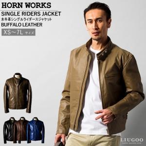Horn Works 本革 シングルライダースジャケット メンズ ホーンワークス 4762  レザージャケット バイカージャケット|liugoo