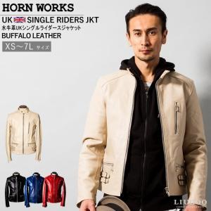 Horn Works 本革 UKシングルライダースジャケット メンズ ホーンワークス 3542  レザージャケット バイカージャケット|liugoo