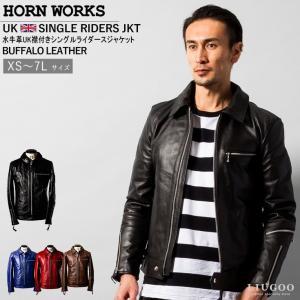 Horn Works 本革 UK襟付きシングルライダースジャケット メンズ ホーンワークス 3546  ドミネーター コルセア バイカー|liugoo