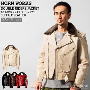 Horn Works 本革 襟ボアダブルライダースジャケット メンズ ホーンワークス 4768  レザージャケット ワンスター バイカー|liugoo