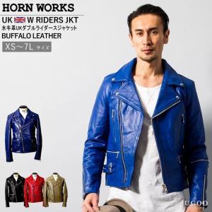 Horn Works 本革 UKダブルライダースジャケット メンズ ホーンワークス 3547  レザージャケット ライトニング|liugoo