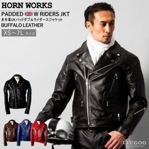 Horn Works 本革 UKパッドダブルライダースジャケット メンズ ホーンワークス 3548  レザージャケット バイカージャケット|liugoo