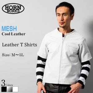 Horn Works 本革 メッシュレザーTシャツ メンズ ホーンワークス 3698  レザーシャツ 本革シャツ 皮シャツ ウェスタンシャツ ドレスシャツ ライダースジャケット|liugoo