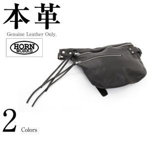 ボディバッグ 男女兼用 本革 Horn Works 26711  本革バッグ 本革製鞄 カバン レザーグッズ(財布 名刺入れ 携帯ケース 本革グローブ 手帳カバー 革手袋 グローブ|liugoo