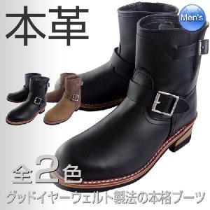【牛革】AVIREX(アビレックス)ショートエンジニアブーツ HORNET【全2色】|liugoo