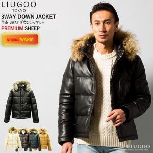 LIUGOO 本革 レザーダウンジャケット メンズ リューグー LG4839  レザージャケット ダウンコート|liugoo