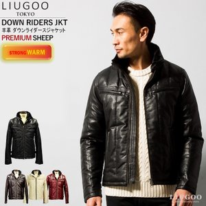 LIUGOO 本革 ダウンライダースジャケット メンズ リューグー LG8802  レザージャケット 革ジャン 本革ジャケット 本革ダウンジャケット ダウンコート 皮ジャン|liugoo