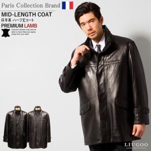レザージャケット ハーフコート 最高級プレミアムラム羊革 全2色 新品 メンズ 本革 有名ブランド ラムハーフコート 革ジャン liugoo