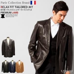 Paris Collection Brand 本革 リラックスフィットレザーテーラードジャケット メンズ パリコレクションブランド 6800  レザージャケット 革ジャン 本革ブレザー|liugoo