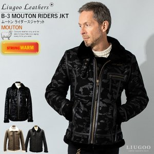 Liugoo Leathers 本革 B-3タイプライダース ムートンジャケット メンズ リューグーレザーズ SRYMT01|liugoo