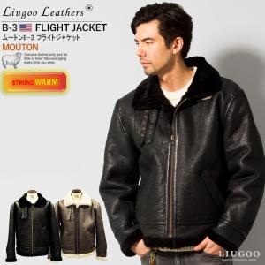 Liugoo Leathers 本革 B-3フライトジャケット ムートンジャケット メンズ リューグーレザーズ MIL02A  レザージャケット バイカージャケット|liugoo