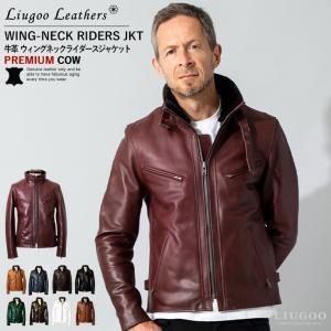 Liugoo Leathers 本革 襟ボアハイネックシングルライダースジャケット メンズ リューグーレザーズ WNG01A|liugoo