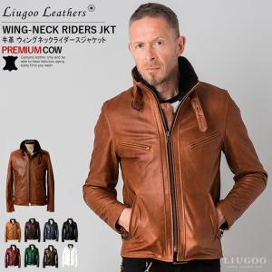 Liugoo Leathers 本革 襟ボアハイネックシングルライダースジャケット メンズ リューグーレザーズ WNG01A liugoo