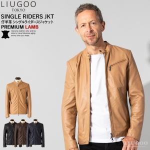 LIUGOO 本革 プレミアムラム シングルライダースジャケット メンズ リューグー SRS05A  レザージャケット ブルゾン アウター|liugoo