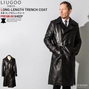 LIUGOO 本革 レザーロングトレンチコート メンズ リューグー COT04A  レザージャケット ビジネスコート|liugoo
