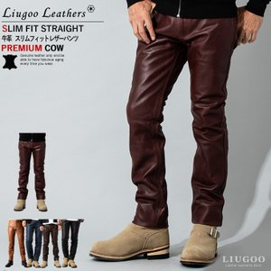 Liugoo Leathers 本革 スリムフィットレザーパンツ メンズ リューグーレザーズ STP02A|liugoo