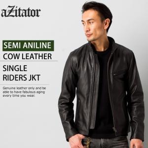 aZitator 本革 シングルライダースジャケット メンズ アジテーター SRS06A  シングルライダース ライダースジャケット レザージャケット 革ジャン 皮ジャン 黒|liugoo