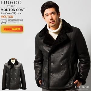 LIUGOO 本革 ムートンコート メンズ リューグー COT03A  レザージャケット ハーフコート|liugoo