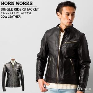 Horn Works 本革 シングルライダースジャケット メンズ ホーンワークス 3472  軽くて柔かい! シングルライダース ダブルライダース ライダースジャケット 黒|liugoo