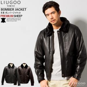 LIUGOO 本革 襟ボアレザーブルゾン ボンバージャケット メンズ リューグー WNG09A  レザージャケット ミリタリージャケット|liugoo