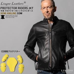 Liugoo Leathers 本革 プロテクター付シングルライダースジャケット メンズ リューグーレザーズ SRS11A  レザージャケット バイカージャケット AP|liugoo